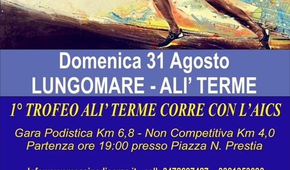 Il 31 agosto Alì Terme corre con l'AICS
