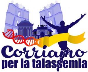 """""""Corriamo per la talassemia"""". A Palermo una gara che punta all'informazione medica."""