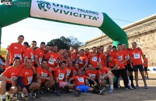 """Vivicittà 2015: a Palermo torna il """"Porte Aperte"""""""