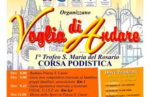 Il 14 giugno si corre a Furci Siculo...uniti per Gabriele