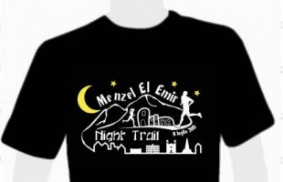 Menzel El Emir Night Trail: a Misilmeri il trail è by night