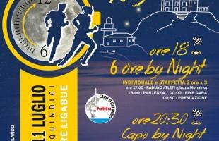 6 Ore by Night: oltre 70 gli iscritti all'individuale. 25 le staffette 3x2 ore