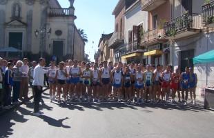 Sabato 25 luglio festa notturna  di sport con il 1° Trofeo Città di Santa Venerina
