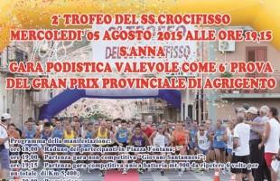 Il 5 agosto il 2° Trofeo del SS Crocifisso