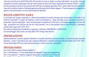 Il 19 luglio I Trofeo Città di Avola - Santa Venera