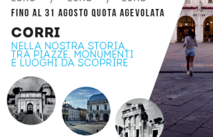 Brescia Marathon e Lake Garda Marathon si uniscono