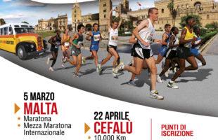 Festa in musica per presentare la IV edizione del Running Sicily 2017