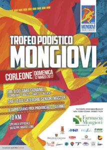 Venerdì 10 marzo si presenta il Trofeo podistico Mongiovì