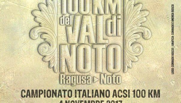 100 km del Val di Noto: l'ultramaratona che in Sicilia mancava...