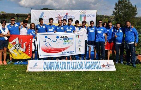 Finale nazionale di Serie B per  la Milone Siracusa