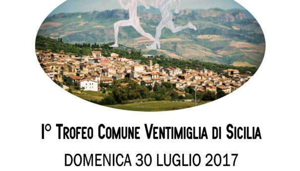 Il 30 luglio il 1° Trofeo Comune di Ventimiglia di Sicilia