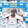 Maratona di Berlino: vince Eliud Kipchoge. Exploit Bertone, out Incerti