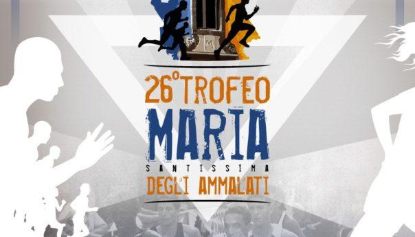 Tutto pronto per il Trofeo Maria SS. degli Ammalati. Venerdì alle ore 21 lo start
