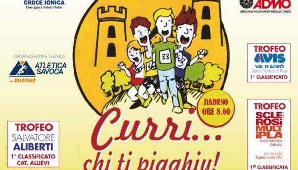 'Trofeo curri chi ti pigghiu', domenica la settima edizione
