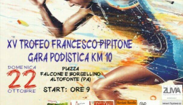 Aperte le iscrizioni alla 15a edizione del Trofeo Pipitone