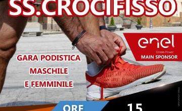 Calendario Corse Podistiche.Calendario Eventi Archivi Sicilia Running Il Podismo In